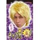 【コスプレ】 THE カツラ チャラ男 4560320833932 - 縮小画像1