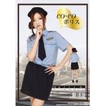 【コスプレ】 【CO-CO(ココ)】ポリス 4560320835479