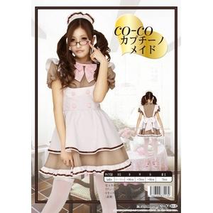 【コスプレ】 【CO-CO(ココ)】カプチーノメイド 4560320835530
