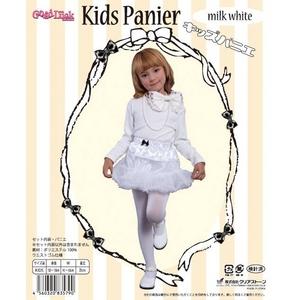 キッズ用パニエ ミルクホワイトパニエ - 拡大画像
