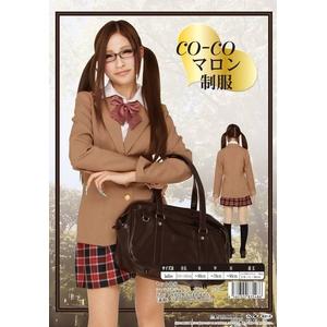 【コスプレ】 【CO-CO(ココ)】マロン制服 4560320835486