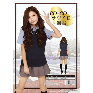 【コスプレ】 【CO-CO(ココ)】ナツイロ制服 4560320835523の写真1