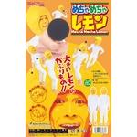 【コスプレ】 めちゃめちゃレモン 4560320836384