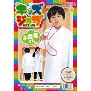 【コスプレ】 キッズジョブ お医者さん (子供用) 4560320836957