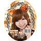 【コスプレ】 フワフワ猫耳カチューシャ 前耳 黒×オレンジ 4560320837275 - 縮小画像1