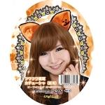【コスプレ】 フワフワ猫耳カチューシャ 前耳 黒×オレンジ 4560320837275