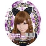 【コスプレ】 フワフワ猫耳カチューシャ 前耳 黒×黒 4560320837282