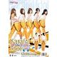 コスプレ カラフルアイドル Ladies - 縮小画像1