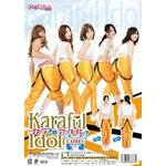 コスプレ カラフルアイドル Ladies