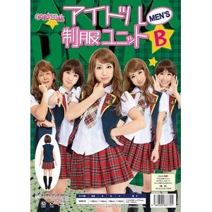 コスプレ アイドル制服 ユニットB Men's - 拡大画像