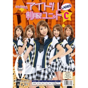 【コスプレ】 アイドル制服 ユニットC 4560320837718