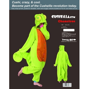 着ぐるみ Cushzilla(クシュジラ) Chameleon(カメレオン) - 拡大画像