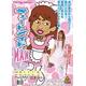 【コスプレ】 女装MANシリーズ キュートメイドMAN 4560320839002 - 縮小画像1