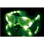光るサングラス 【グリーン】 電池式 PC素材 『ELEX エレクトリック イーエックス』 〔コスプレ イベント〕