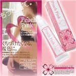 <6位>桃色バスト!!H-COSMETICピーチピンクミルク¥3,980