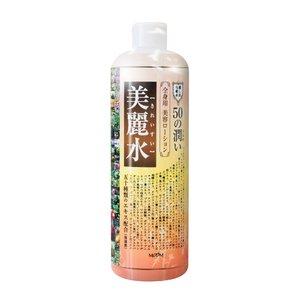 モデム ナチュラルウォーター50 美麗水(きれいすい) 500ml