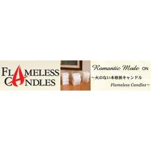 Frameless Candle CA10301-CHNS(シャンパン)