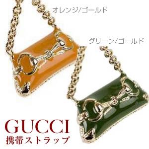 GUCCI(グッチ) 携帯ストラップ 138248 J160S 8571(オレンジ/ゴールド) - 拡大画像