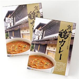 八起庵 京風鶏カレー