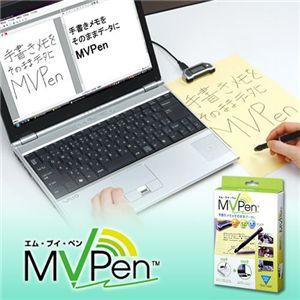 MVpen(エム・ブイ・ペン) MVP-1 - 拡大画像