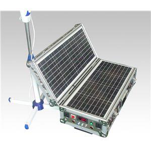 ソーラー式ポータブル発電機 PETC-FDXT‐40W 【アタッシュケース型太陽光発電器】