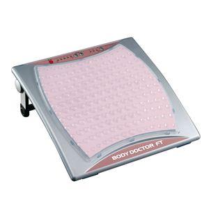 家庭用温熱治療器 ボディードクターFT(医療機器) - 拡大画像
