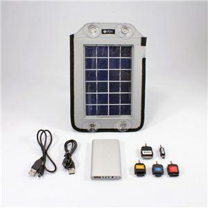 クマザキエイム ソーラーパネル チャージャーセット SOLPA SL-020