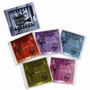 栄光のスクリーンミュージック決定版(全90曲/CD5枚組) - 拡大画像