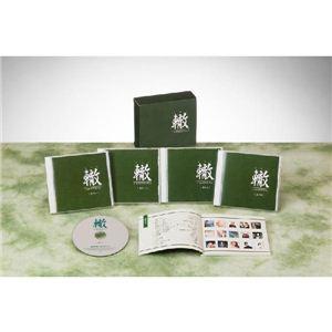 轍〜うたのアルバム〜 (CD4枚組) - 拡大画像