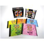 グループ・サウンズのすべて 〜GSベスト・シングル・コレクション 1965-1970〜 (CD5枚組)
