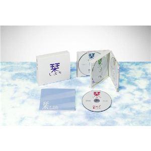 栞〜しおり〜 (CD4枚組) - 拡大画像