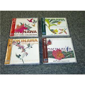 沖縄ベスト・ソング・コレクション 【CD 4枚セット】 - 拡大画像