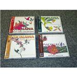 沖縄ベスト・ソング・コレクション 【CD 4枚セット】