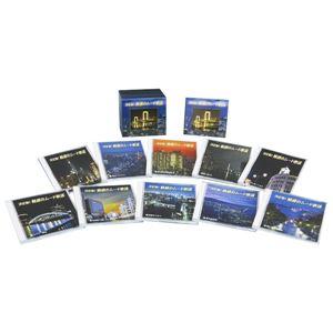 決定版!魅惑のムード歌謡 CD10枚組 全160曲収録の詳細を見る