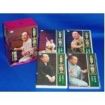 三遊亭小遊三 DVD-BOX DVD4枚組