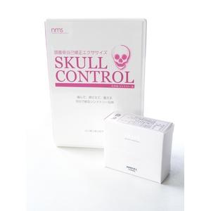 頭蓋骨矯正エクササイズ スカルコントロールDVD + 骨格矯正用マウスピース  - 拡大画像