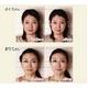 頭蓋骨矯正エクササイズ スカルコントロールDVD + 骨格矯正用マウスピース  - 縮小画像4