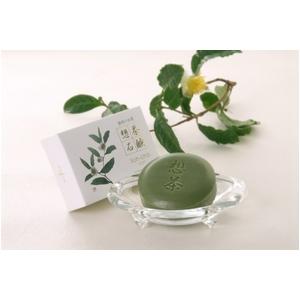 日本茶マイスターがこだわって作りました。想茶石鹸 3個セット