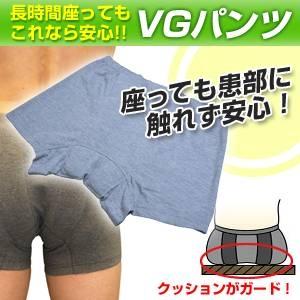 VGパンツ メンズ 2枚組(M・グレー)
