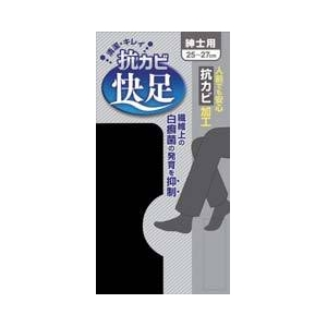 抗カビ快足・紳士用 5本指ソックス 5足セット(ネイビー)