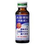 太田胃散<内服液>S 【20本セット】 (医薬部外品)