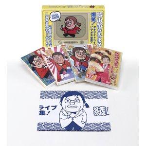 綾小路きみまろ 「爆笑! エキサイトライブビデオ大全集!」DVD4枚組の詳細を見る
