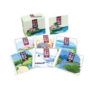 抒情歌名曲選150 (CD6枚組) - 拡大画像