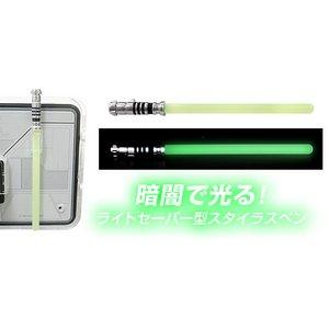 STAR WARS(スターウォーズ) 5インチ4GBポータブルナビゲーション RM-500SW