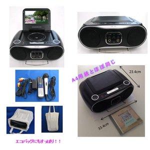 液晶モニター付きカラオケDVDプレーヤー PDK-900 - 拡大画像
