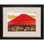 世界文化遺産登録記念☆富士図額絵『赤富士』大サイズ