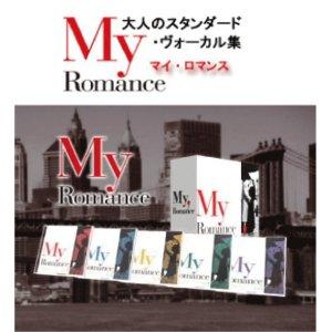 My Romance (CD5枚組)の詳細を見る
