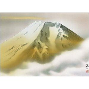 富士山水 『黄金富士』 【大】