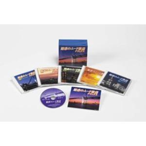 魅惑のムード歌謡デラックス CD5枚組 - 拡大画像
