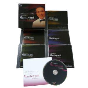 魅惑のマントヴァーニ全集(CD5枚組)の商品画像